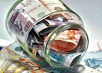 преимущества вложений в банковские вклады